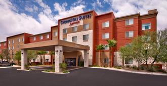 SpringHill Suites by Marriott Las Vegas Henderson - Хендерсон