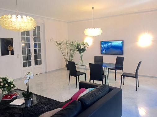 Résidence Lamartine - Nice - Dining room