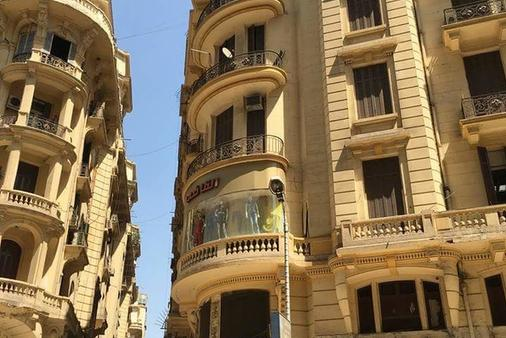 Minerva Downtown Hostel - Cairo - Building