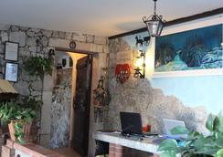 Bed and Breakfast Villa Schiticchiu - Taormina - Aula