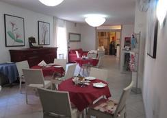 美美德加飯店 - 那不勒斯 - 餐廳