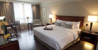 Regal Pacific Puerto Madero - Буэнос-Айрес - Спальня