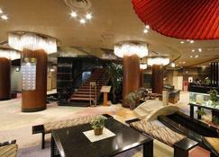 Fuyo Bekkan - Yonago - Lounge