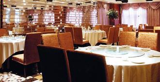 Hong Yu Ming Hotel - Beijing - Pekín - Restaurante