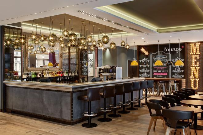 Premier Inn Frankfurt Messe - 法蘭克福 - 酒吧