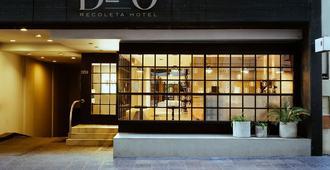 DecO Recoleta Hotel - Buenos Aires - Gebäude