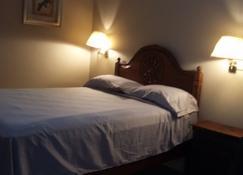 Hotel Plaza Palmero - San Pedro Sula - Habitación