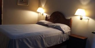 Hotel Plaza Palmero - San Pedro Sula
