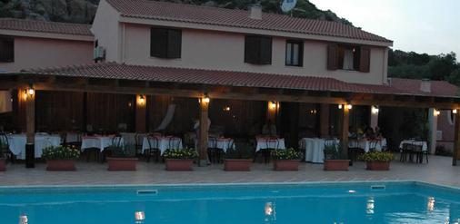 Hotel La Valle Ristorante - Carloforte - Building