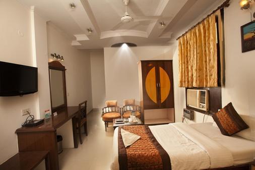 Hotel Paras International - New Delhi - Makuuhuone
