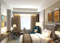 喀山市中心希爾頓逸林酒店 - 喀山 - 臥室