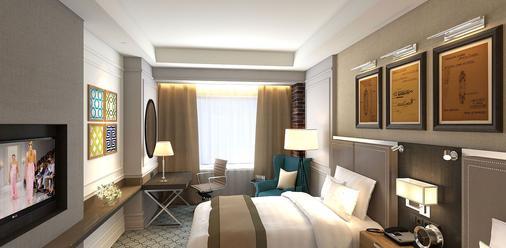 DoubleTree by Hilton Kazan City Center - Καζάν - Κρεβατοκάμαρα