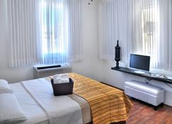 Casa Condado Hotel - ซานฮวน - ห้องนอน
