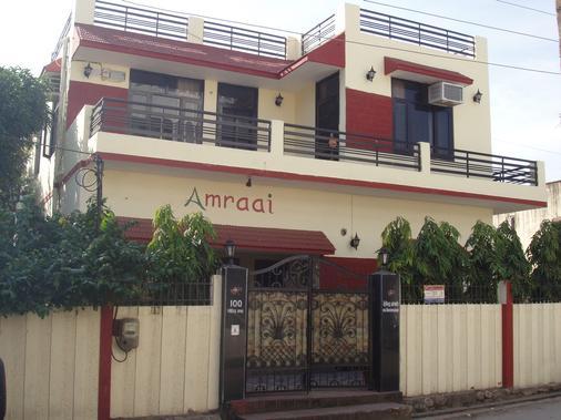 Amraai Homestay - Rishīkesh - Building