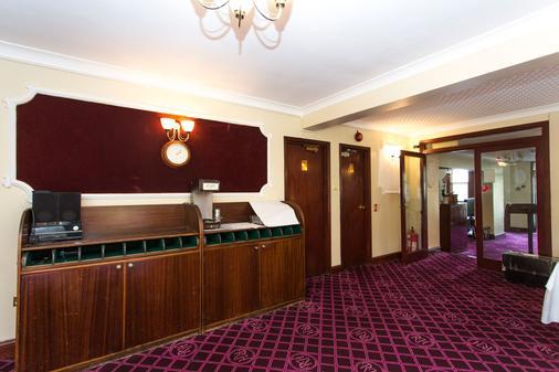 Ridgeway Hotel - London - Lễ tân