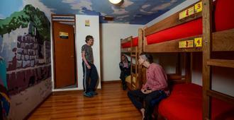 Pariwana Hostel Cusco - Cusco - Bedroom