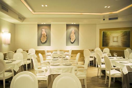Hotel Real Parque - Lisbon - Banquet hall