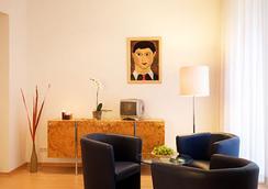 埃拉格港酒店 - 柏林 - 柏林 - 大廳