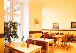 埃拉格港酒店 - 柏林 - 柏林 - 餐廳