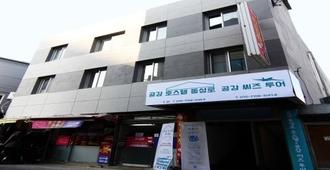Empathy Dongseongro Guesthouse - Daegu