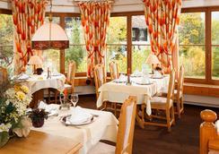 Ringhotel Nebelhornblick - Oberstdorf - Restaurant