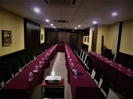 OYO 1151 Diamond Hotel - Kota Bharu - Sảnh yến tiệc