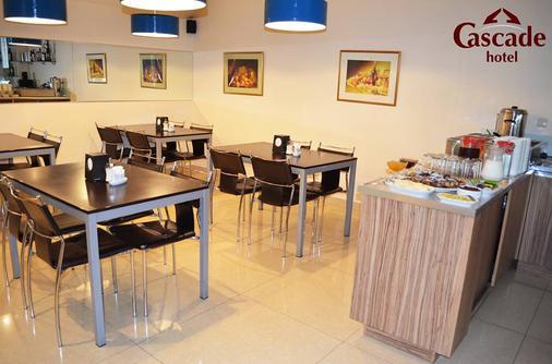 Cascade Hotel - Yerevan - Dining room
