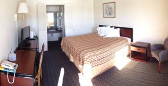 Economy Inn Toledo-Perrysburg - Perrysburg - Bedroom