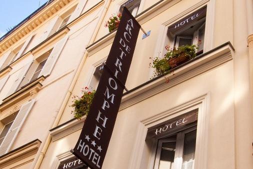 Arc De Triomphe Hotel - París - Edificio