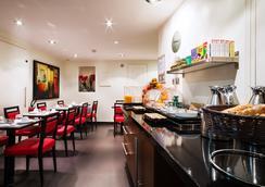 凱旋門酒店 - 巴黎 - 巴黎 - 餐廳