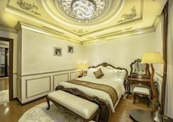 Cicilia Nha Trang Hotels & Spa - Nha Trang - Schlafzimmer