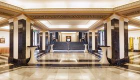 Hotel International Prague - Prague - Lobby