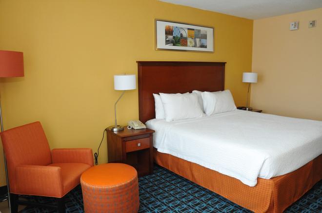 Red Lion Inn & Suites Dayton Airport - Dayton - Makuuhuone