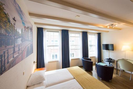 Hotel Residence Le Coin - Amsterdam - Phòng ngủ