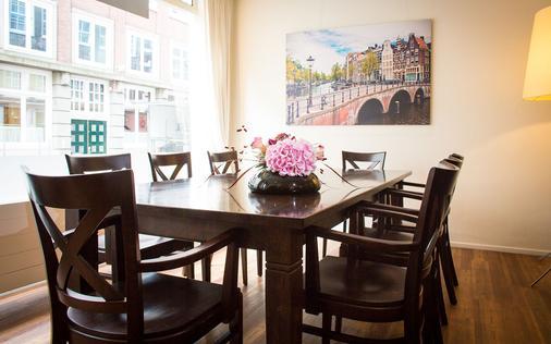Hotel Residence Le Coin - Amsterdam - Phòng ăn
