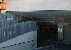 Barcelona Pere Tarrés Hostel - Barselona - Dış görünüm