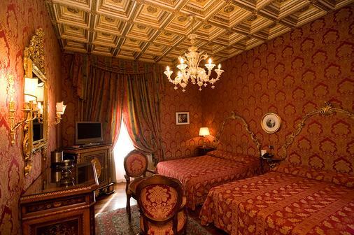 Des Epoques Hotel - Ρώμη - Κρεβατοκάμαρα