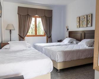 Hotel Plaza Del Castillo - Málaga - Dormitor