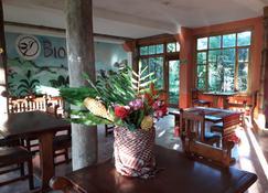 Biohostal Mindo Cloud Forest - Mindo - Lounge