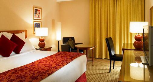 London Marriott Hotel Maida Vale - Lontoo - Makuuhuone