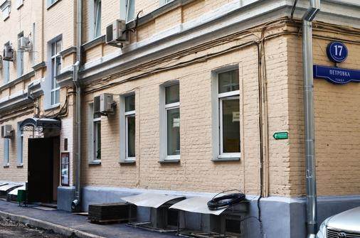 Hostels Rus - Petrovka - Moscow - Building