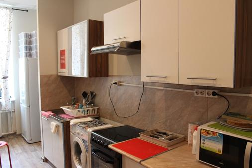 Hostels Rus - Petrovka - Moscow - Kitchen