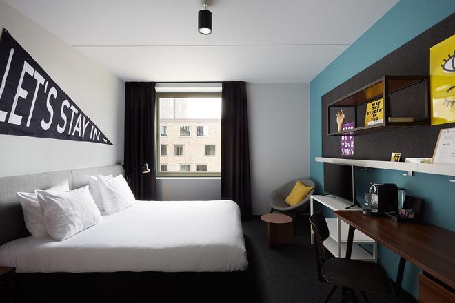 格羅寧根學生飯店 - 格羅寧根 - 臥室