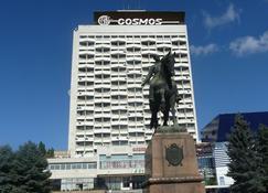 Hotel Cosmos - Chişinău - Edificio
