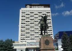 Cosmos Hotel - Chisinau - Building