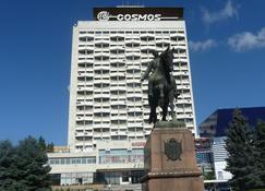 Cosmos Hotel - Chişinău - Edificio