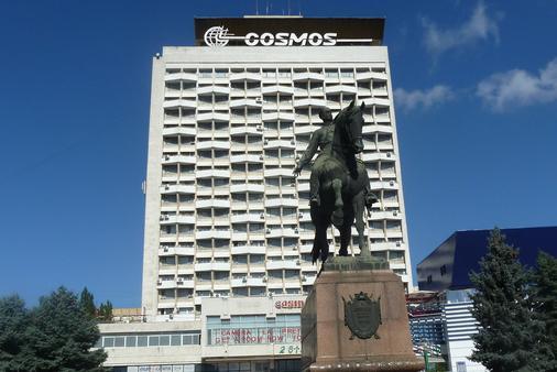 Hotel Cosmos - Chisinau - Building
