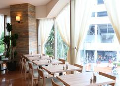 Almont Hotel Naha Omoromachi - Naha - Restaurant