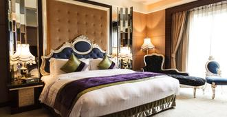 Capital Hotel Songshan - Taipei - Bedroom
