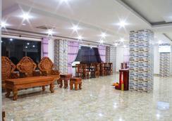 Samnang Laor Phnom Penh Hotel - Phnom Penh - Lobby